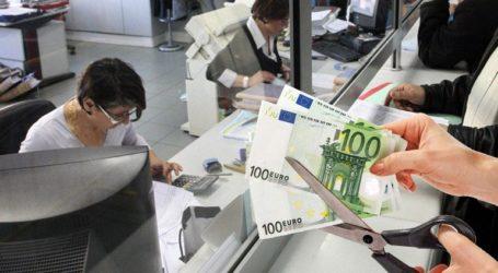 Στα 1,709 δισ. ευρώ οι ληξιπρόθεσμες υποχρεώσεις της γενικής κυβέρνησης προς ιδιώτες τον Ιούλιο