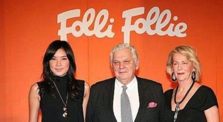 Απολογούνται οι Κουτσολιούτσοι για τη Folli-Follie με βαριές κατηγορίες