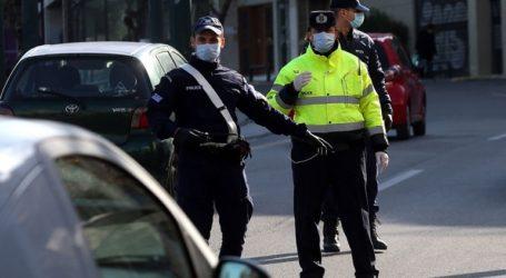 Τέσσερις συλλήψεις, 10 παραβάσεις καταστημάτων και 302 για μη χρήση μάσκας