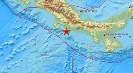 Σεισμός 5,6 Ρίχτερ στην Κόστα Ρίκα