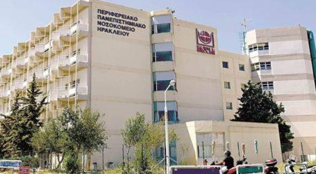 Κρήτη: Ηλικιωμένη κόλλησε κορωνοϊό έπειτα από επίσκεψη συγγενών στο σπίτι της