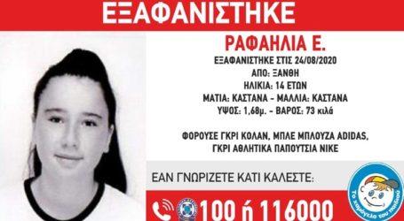 Υποψίες για αρπαγή της 14χρονης που χάθηκε από την Ξάνθη