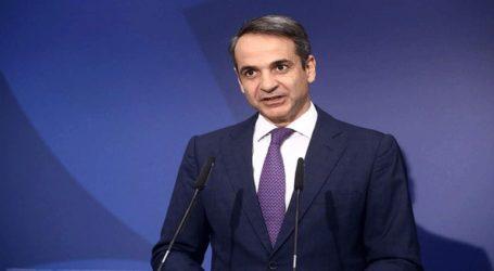 Στην τηλεδιάσκεψη του Ευρωπαϊκού Λαϊκού Κόμματος θα μετάσχει ο πρωθυπουργός