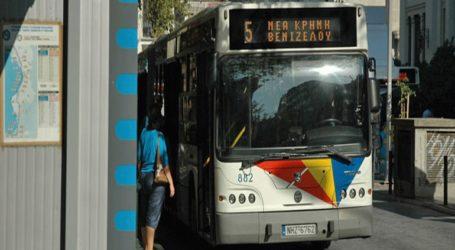 «Τέλη Σεπτεμβρίου θα κυκλοφορούν στους δρόμους τα νέα λεωφορεία»