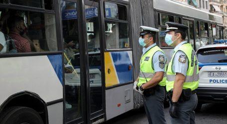 Εκατοντάδες νέες παραβάσεις για μη χρήση μάσκας προέκυψαν από τους ελέγχους της ΕΛ.ΑΣ