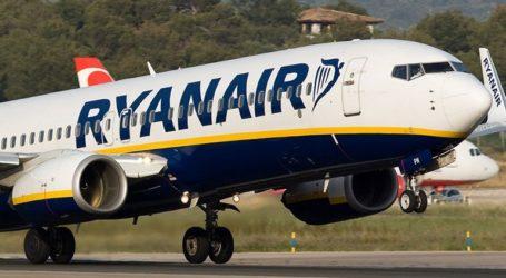 Η Ryanair μειώνει τον στόχο μεταφοράς επιβατών