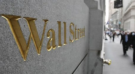 Ανοδική αντίδραση στη Wall Street μετά τη μεγάλη πτώση της Τρίτης