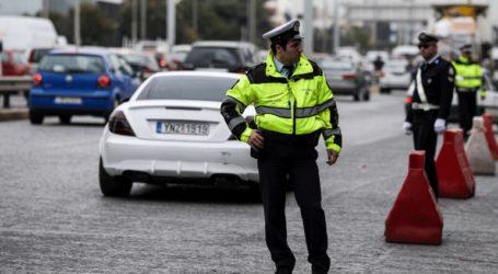 Κυκλοφοριακές ρυθμίσεις της Τροχαίας ενόψει «Thessaloniki Helexpo Forum»