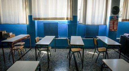 Κλειστά τα σχολεία τη Δευτέρα λόγω προσφυγικού και κορωνοϊού