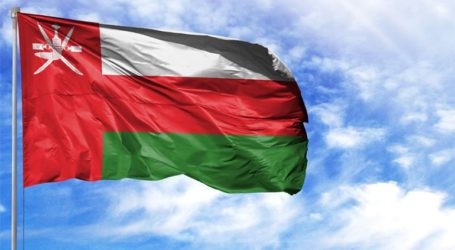Το Ομάν χαιρετίζει την απόφαση για ομαλοποίηση των σχέσεων Μπαχρέιν-Ισραήλ