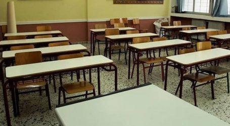 Ποια σχολεία δεν θα ανοίξουν τη Δευτέρα λόγω κορωνοϊού