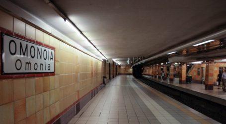 Αστυνομικός κλωτσά άντρα με πατερίτσες και γύψο στο πόδι στο Μετρό Ομόνοιας