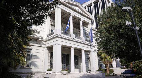 Η Ελλάδα χαιρετίζει τη συμφωνία εγκαθίδρυσης διπλωματικών σχέσεων μεταξύ Μπαχρέιν-Ισραήλ