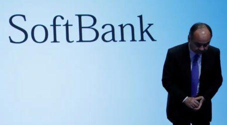 Εξαγορά-μαμούθ της Arm από τη SoftBank έναντι 40 δισ. δολαρίων