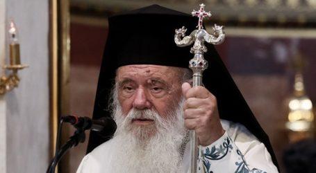 Την ανάγκη τήρησης των υγειονομικών μέτρων επισήμανε ο Αρχιεπίσκοπος Ιερώνυμος