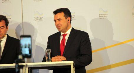 Βόρεια Μακεδονία: Στην Αθήνα έρχεται ο Ζόραν Ζάεφ