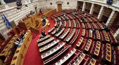 Βουλή: Κατατέθηκαν προς κύρωση τα μνημόνια συνεργασίας Αθηνών