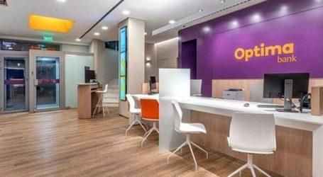 Optima Bank και Οργανισμός Ασφάλισης Εξαγωγικών Πιστώσεων στο πλευρό των εξαγωγικών επιχειρήσεων