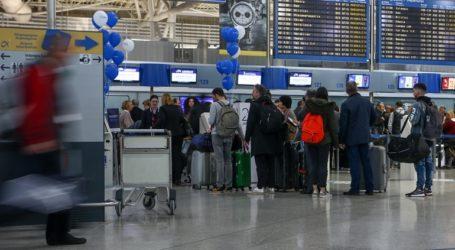 Σε καραντίνα 14 ημερών υποχρεωτικά όσοι επιστρέφουν από την Ελλάδα και την Ιταλία