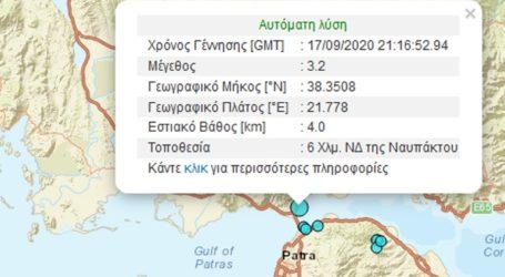 Ασθενής σεισμική δόνηση 3,2R νοτιοδυτικά της Ναυπάκτου