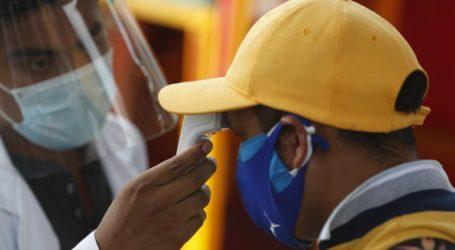 201 νέοι θάνατοι και 3.182 νέα κρούσματα στο Μεξικό