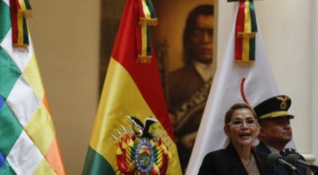 Η μεταβατική πρόεδρος Τζανίνε Άνιες απέσυρε την υποψηφιότητά της από τις προεδρικές εκλογές