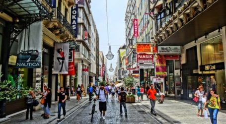 Σε κρίση ο εμπορικός ιστός του Λεκανοπεδίου