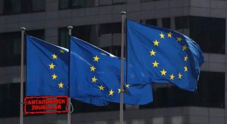Πρόταση στην Ευρωβουλή να δοθεί το Νόμπελ Ειρήνης στον…Ντόναλντ Τράμπ!