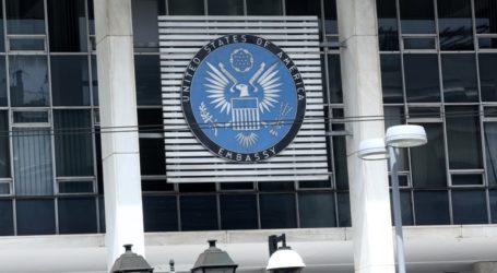 Φωτοβολίδα με μικρό αλεξίπτωτο έπεσε κοντά στην πρεσβεία των ΗΠΑ στην Αθήνα
