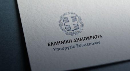 Τα νέα μέτρα του υπουργείου Εσωτερικών για τη λειτουργία του Δημοσίου από Δευτέρα
