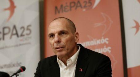 ΜέΡΑ25 κατά Τσίπρα για την πολιτική του έναντι των τραπεζών