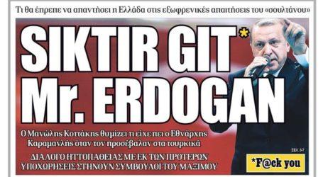 Ο Ερντογάν έκανε μήνυση στην εφημερίδα «Δημοκρατία»