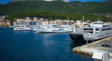 Δεμένα τα πλοία στην Κέρκυρα την Πέμπτη λόγω απεργίας των ναυτεργατών