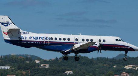 Τροποποιήσεις και ακυρώσεις πτήσεων της Sky Express σήμερα λόγω απεργίας