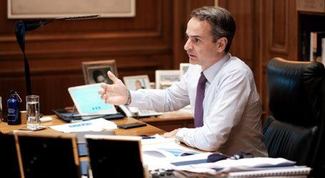 Ξεκίνησε η σύσκεψη στο δημαρχείο Καρδίτσας, υπό τον πρωθυπουργό