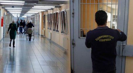 Οι φυλακές δεν διοικούνται με επικοινωνιακά τρικ