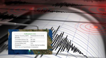 Σεισμός 4,1 Ρίχτερ δυτικά της Λευκάδας