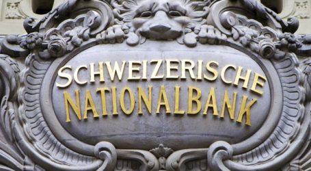 Ελβετία: Αμετάβλητα τα επιτόκια – Υποχωρεί το φράγκο