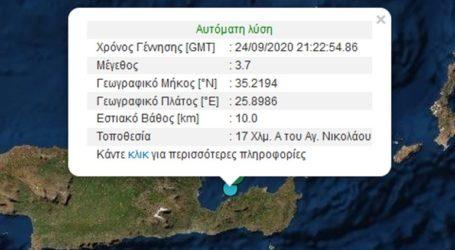 Σεισμός 3.8 Ρίχτερ στην Κρήτη