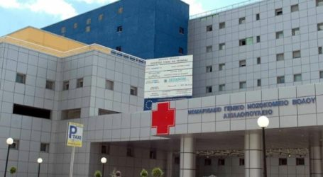 Αυτοκτόνησε ο Διευθυντής Καρδιολογικής Κλινικής του νοσοκομείου της πόλης