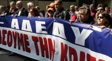"""Οι εργοδότες """"νοθεύουν"""" ή αγνοούν την υποχρεωτική τηλεργασία στην Αττική"""