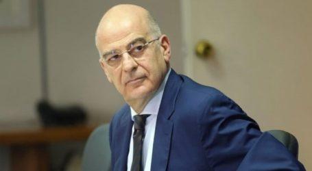 Στρατηγικές οι σχέσεις Ελλάδας και Ηνωμένων Αραβικών Εμιράτων