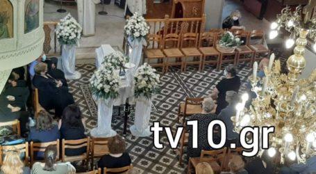 Σε κλίμα οδύνης η κηδεία της 41χρονης φαρμακοποιού στο Μουζάκι