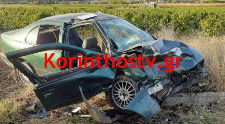 Τροχαίο δυστύχημα με έναν νεκρό και 10 τραυματίες