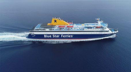 Στο λιμάνι του Λαυρίου θα καταπλεύσει το «Blue Star Chios» μεταφέροντας πρόσφυγες