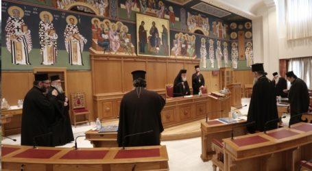 Την αναβολή σύγκλησης της Ιεραρχίας αποφάσισε η Διαρκής Ιερά Σύνοδος λόγω κορωνοϊού
