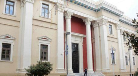 Κλείνουν για δύο ημέρες τα ποινικά και πολιτικά δικαστήρια της πόλης