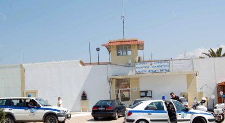 Σε καραντίνα σωφρονιστικός υπάλληλος στις φυλακές της Πάτρας