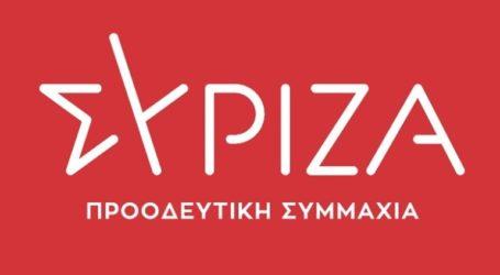Δριμεία κριτική του ΣΥΡΙΖΑ-Προοδευτική Συμμαχία στην κυβέρνηση