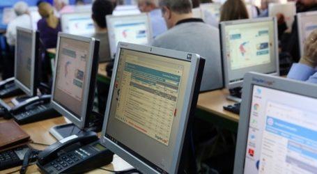 Το έντυπο που πρέπει να υποβάλουν οι εργοδότες για το πρόγραμμα 100.000 επιδοτούμενων θέσεων εργασίας